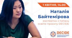 [:ua]DECIDE_webinar_baytemirova[:]