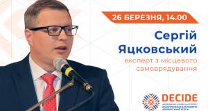[:ua]DECIDE_webinar_yatskovskiy[:]