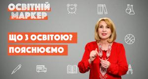 [:ua]video_лютий[:]