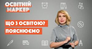 [:ua]video_січень[:]
